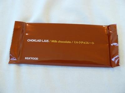 (名無し)さん[2]が投稿したCHOKLAD LJUS ミルクチョコレートの写真