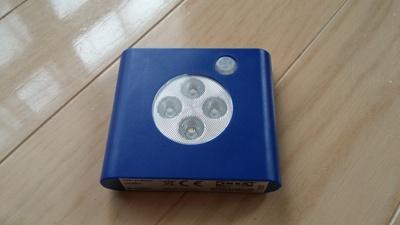 OLEBY ワードローブ照明センサー付き