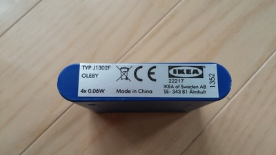 コルクさん[4]が投稿したOLEBY ワードローブ照明センサー付きの写真