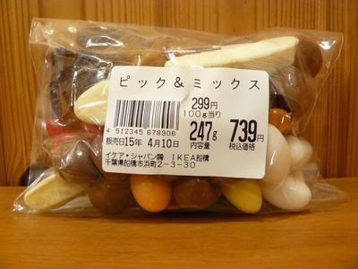 ピック&ミックス (お菓子詰め放題)
