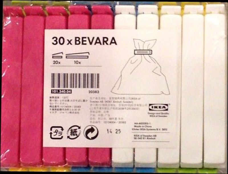 [8]が投稿したBEVARA 袋止めクリップの写真