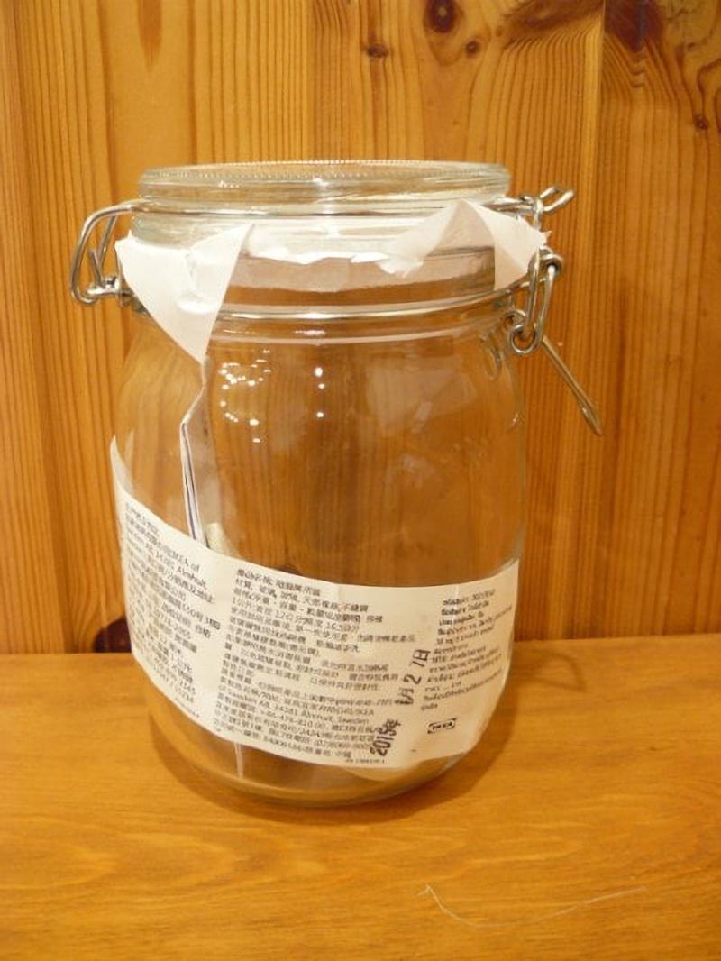 [2]が投稿したKORKEN ふた付き容器の写真