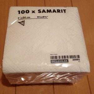 SAMARIT サンマリト ペーパーナプキン