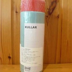 KULLAR スチール製魔法瓶