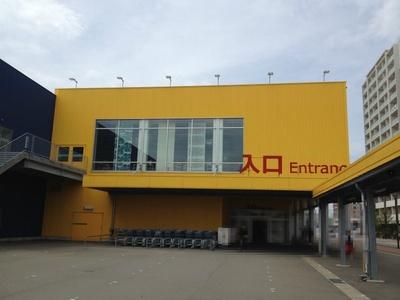 IKEA福岡新宮、Touchpoint熊本の現状について