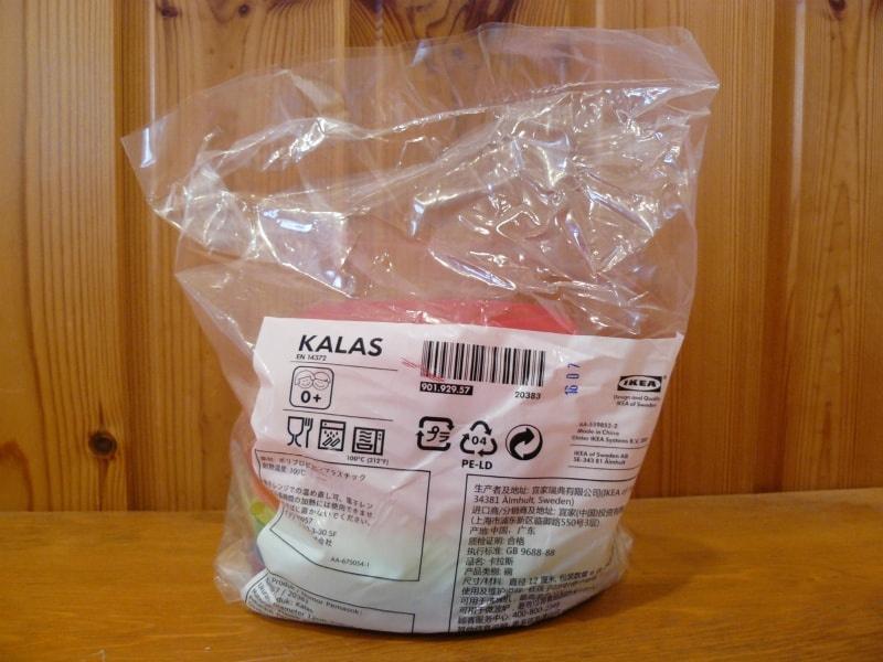 [2]が投稿したKALAS ボウルの写真