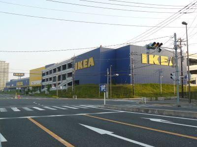 (名無し)さん[1]が投稿したIKEA 新三郷の写真