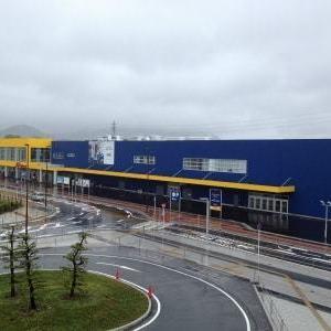IKEA 福岡新宮