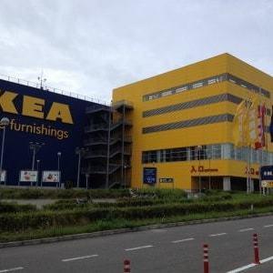 IKEA 鶴浜